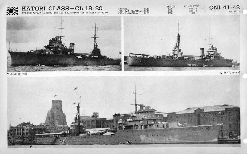 IJN cruiser Katori photos